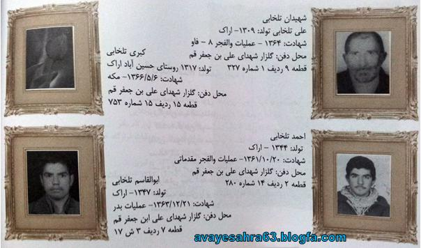http://shahed14.persiangig.com/image/index.jpg
